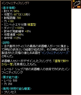 IF7.jpg