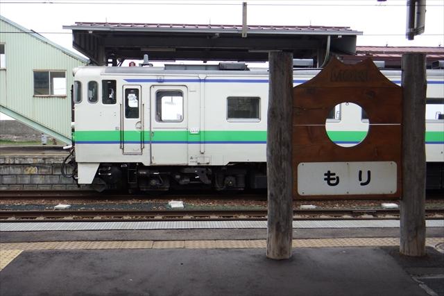 DSCF3771.jpg