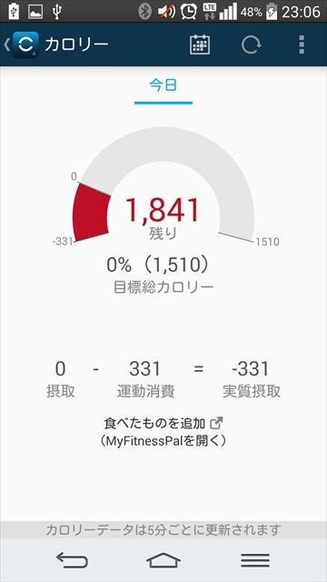 Screenshot_2014-12-25-23-06-38.jpg