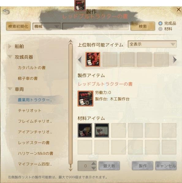 ScreenShot0293.jpg