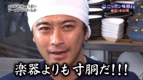 tokio yamaguchi