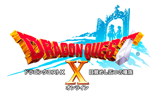 dq10 dragon quest