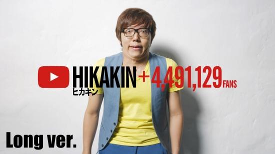 hikakin_youtuber.jpg