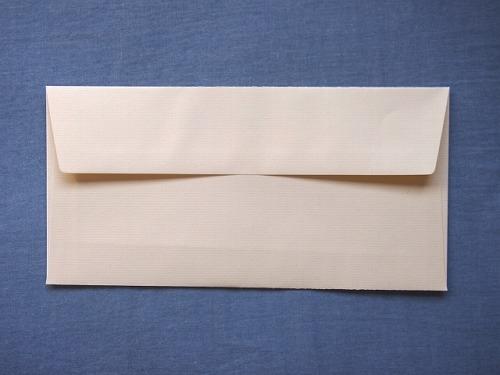 手紙 メール