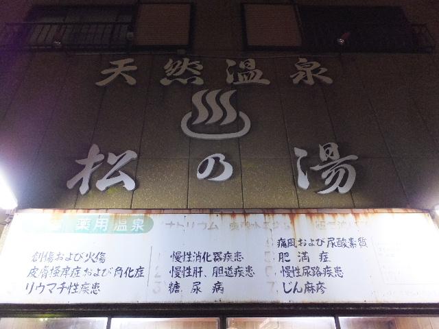 2014_1129(084).jpg