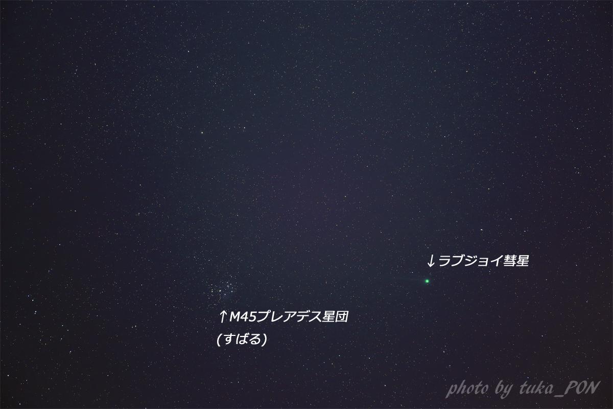 20150120-01.jpg