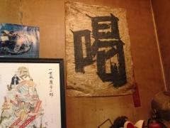 森川酒店:店内