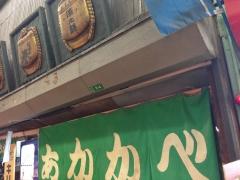 赤壁酒店:外観