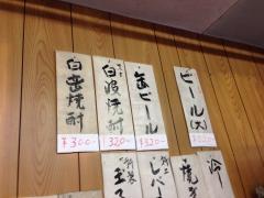 味乃文化城:メニュー