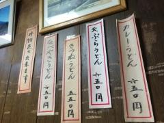 井ノ口酒店:ハイボール