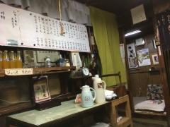 井ノ口酒店:店内