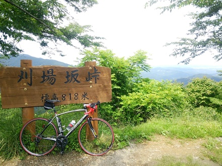 20150620_kariba2.jpg