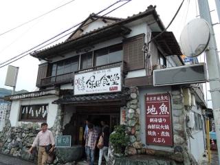 05保田食堂外観