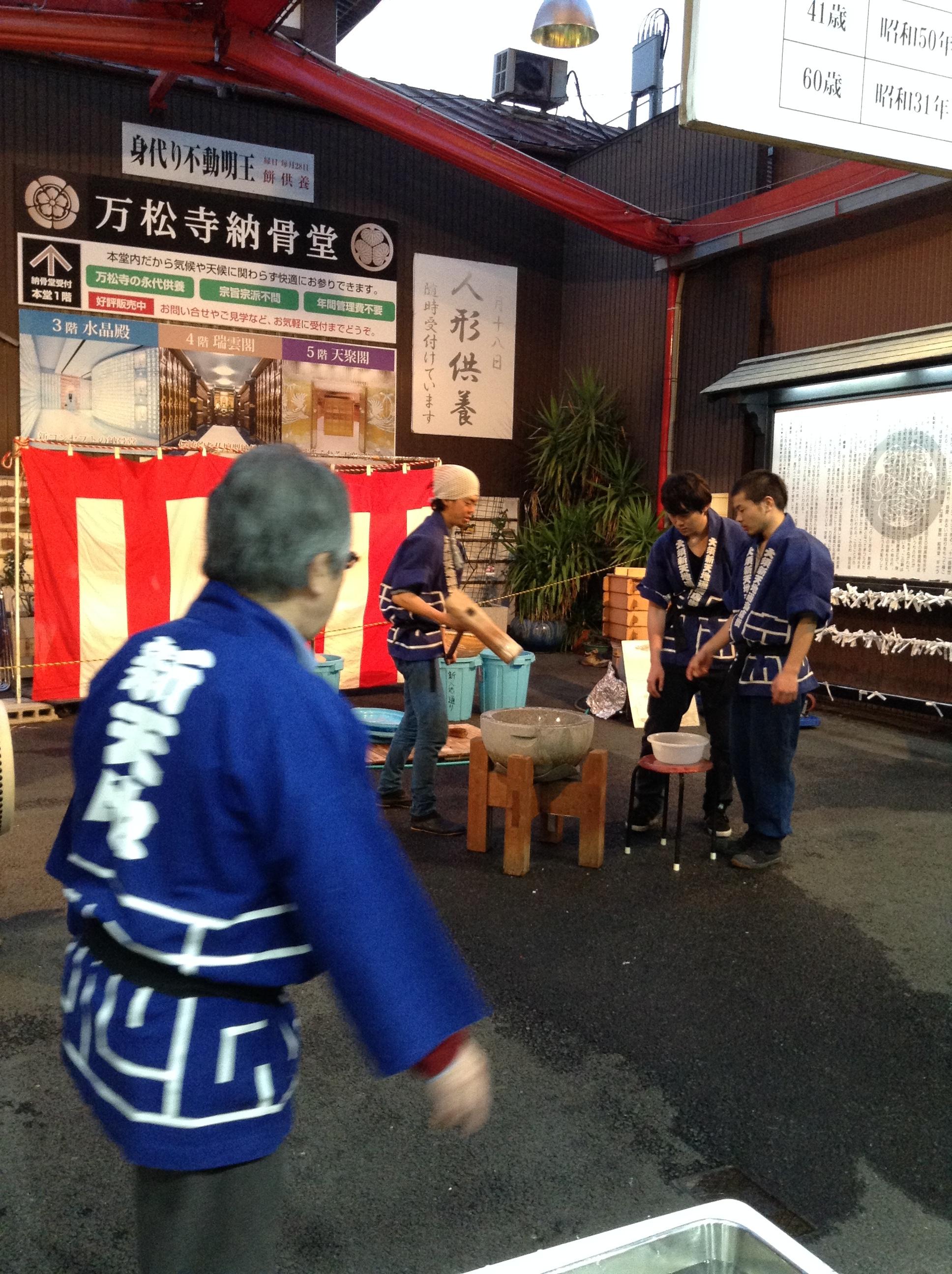 osu_mochi01.jpg