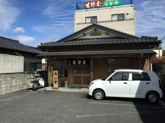 IMG_7839.jpg