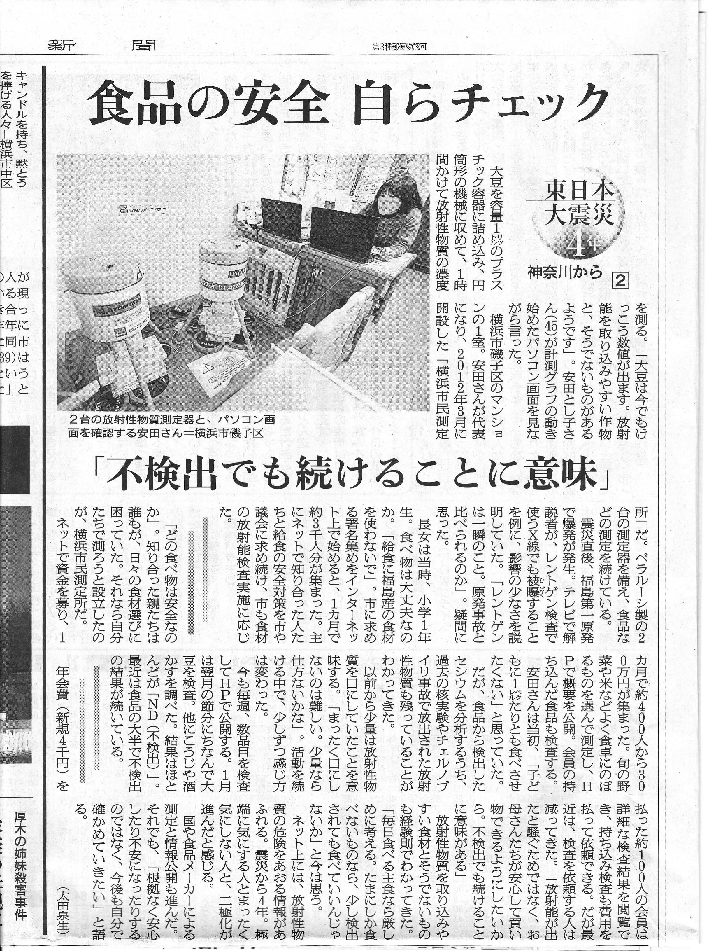 Asahi311_01.jpg