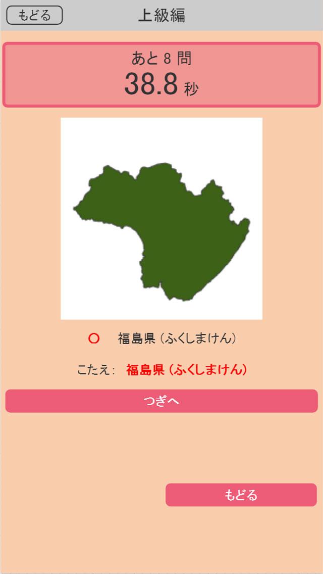ss40_4_20150322185103d17.jpg