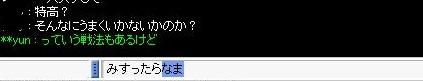 20150327091408495.jpg