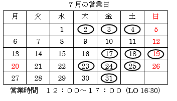 20150617104927f2b.png