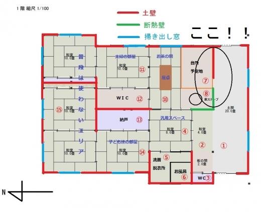 古民家平面図013(予定図壁計画)