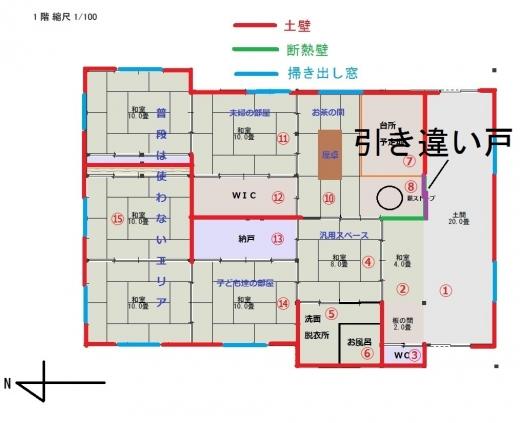古民家平面図012(予定図壁計画)