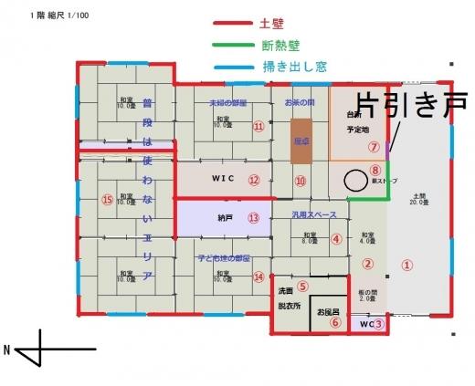 古民家平面図010(予定図壁計画)