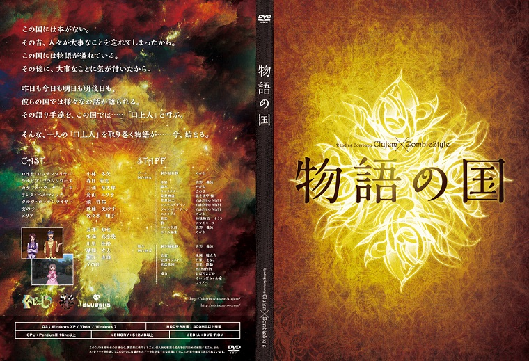 DVDjacket_3_ol.jpg